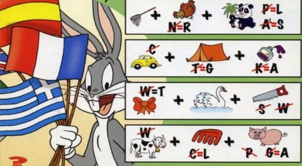 ребусы в картинках для 5 класса с ответами